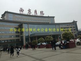 西京医院波纹管汽水摩登4拆除及安装项目